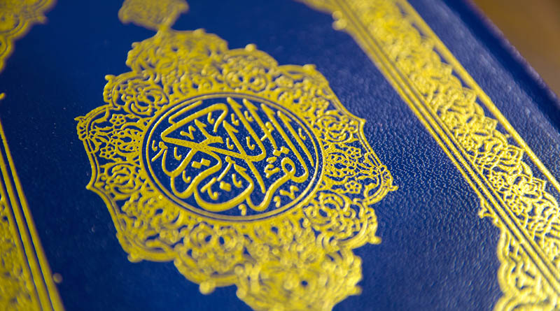 You are currently viewing Makna Fitnah Dalam Al-Qur'an